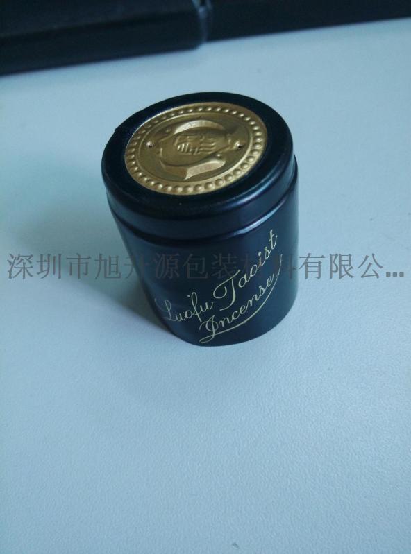 瓶口定型收缩膜750ML
