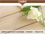 开宏木业ZZS樟子松防腐木炭化木墙板护墙板吊顶拉丝扣板