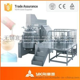 真空乳化设备 可靠性强 意凯出品   供应商