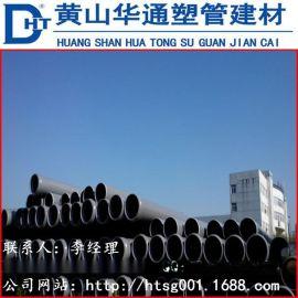 2kpa压力排污塑料管厂家批发 500upvc排污管厂家低价批发 壁厚9.8