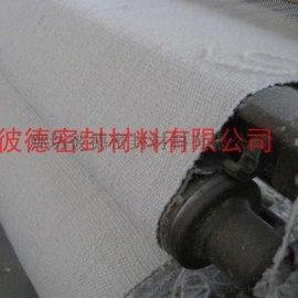 陶瓷纤维 陶瓷纤维布价格 河北陶瓷纤维布