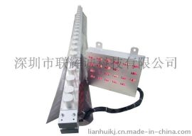 LH-1023 透光率在线测试仪在线监测系统