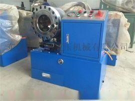 高压油管扣压机,液压油管压管机厂价**