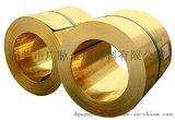 C42250黄铜带厂家直销,价格优惠