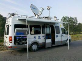 SPACENET 多通道卫星通信指挥车租用服务