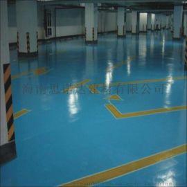停车场地坪漆,环氧薄涂,海南专业地坪公司