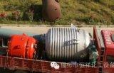 優質不鏽鋼外半管反應罐K1000L