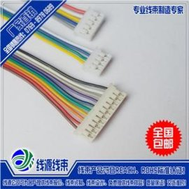 PHS2.0端子线|2.0间距端子连接线|东莞端子厂家