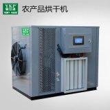 地瓜干热泵空气能烘干机