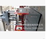 电木/胶木专用注塑机 --杭州锐塑机械有限公司专注塑机行业
