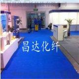 耐脏地毯保护地毯 覆膜红地毯婚庆展览地毯庆典地