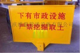 重庆玻璃钢燃气石油标志牌、 示牌、标识牌生产厂家13983013411