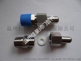 直销不锈钢1/4NPT-14变送器接头 ,气源转换活接头,焊接式直通接头,压力表转换接头