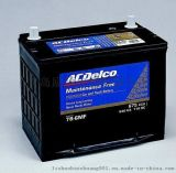 淄博蓄电池耐腐蚀抗酸碱不干胶标签济宁电瓶电池标签印刷