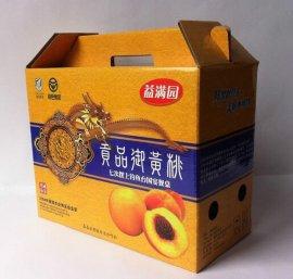 莆田包装盒印刷_漳州彩盒设计_罗源纸包装盒价格