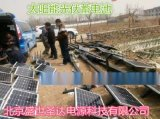 太陽能鉛晶蓄電池12V50AH代理商
