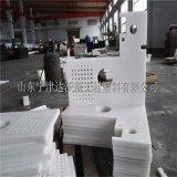 达沃斯工程机械聚乙烯耐磨配件