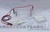 供应CZ24 型垂直电泳槽生产厂家