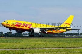 泰国陆运包税包清关包派送渠道DHL泰国快递4天到门