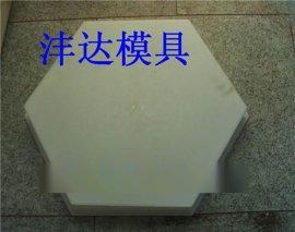塑料护坡模具厂家
