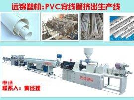 广东PVC排水管挤出生产线