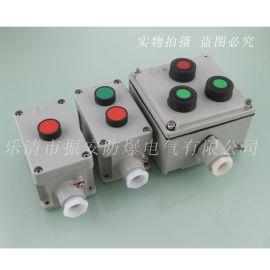 LA53防爆控制按钮 ,矿用防爆控制按钮盒厂家