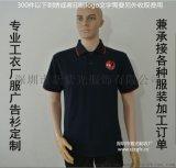 定制短袖t恤工作服純棉夏季翻領文化衫訂做