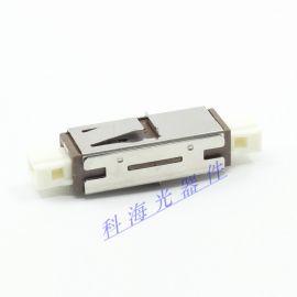 供应MU光纤适配器 单芯金属适配器 单芯光纤法兰盘 光纤耦合器