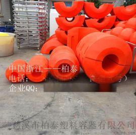 塑料浮球生产厂家 拦污塑料浮筒 柏泰定做航道航标