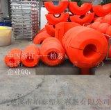 塑料浮球生產廠家 攔污塑料浮筒 柏泰定做航道航標