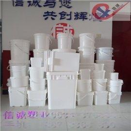 1升2升3升5升10升12升15升16升18升20升25升30升敞口PP塑料桶手提梁圆桶