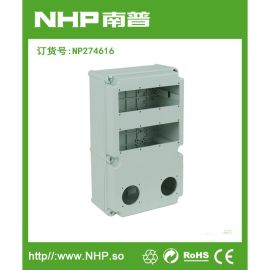 NHP南普 NP274616 IP65 厂家直供 防水塑料配电箱 检修箱PVC接线盒