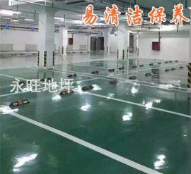 珠海车库地坪漆厂家专业包施工停车场划线153-0760-1765