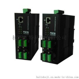 福巴斯FBUS MODBUS串口服务器FBMGS5400 杭州汇特科技
