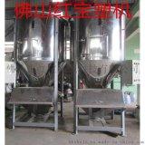 430不鏽鋼立式攪拌乾燥機定製