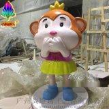 玻璃鋼卡通猴子造型雕塑擺件 猴年美陳活動展覽H145CM猴子雕塑擺件