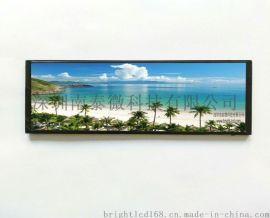 7.84寸液晶屏 分辨率400X1280 MIPI接口长条型液晶屏 工控LCD