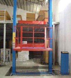 天津市西青 北辰区直销启运升降货梯 液压货梯 导轨式升降机