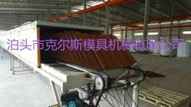 金属彩石瓦直销厂家泊头克尔斯模具机械有限公司