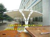 無錫鋼結構停車棚公司、鎮江汽車遮陽棚定做廠家