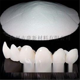 结构陶瓷功能陶瓷等助剂用高纯超细氧化锆纳米ZrO2