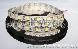 热销 LED5050灯条 贴片LED灯带 12VRGB 拉布灯条 酒店装饰灯 高亮