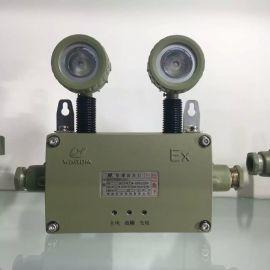 粉尘气体双保险防爆应急灯BAJ52-6B