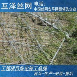 厂家供应边坡防护网 主动边坡防护网 SNS柔性边坡防护网