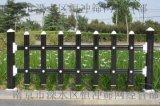 南京新農村抗老化 別墅庭院鋅鋼護欄 草坪草地護欄 美觀耐用