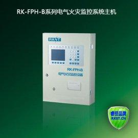 电气火灾探测器 壁挂式火灾监控主机RK-FPH-B 火灾监控系统主机 睿控