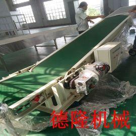 爬坡输送机 电子电池板链板输送线 不锈钢网带生产线 皮带流水线