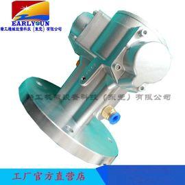 气动马达厂家供应EARLY SUN活塞式气动马达 1/4HP气动马达 防爆气动马达 叶片式气动马达