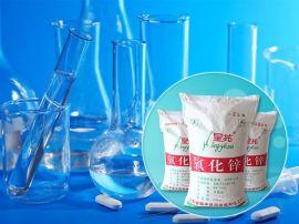 厂家供应 优质间接法99.7%氧化锌