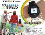 兒童老人健康禮品手錶_心率脈搏計步多功能帶GPS定位防丟_手錶手環
